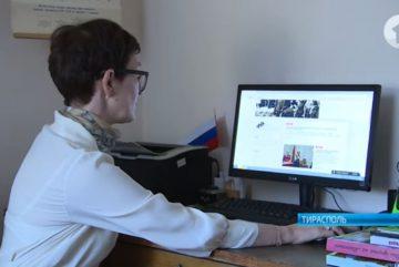 Виртуальный проект «Выставочный зал архивов Приднестровья»