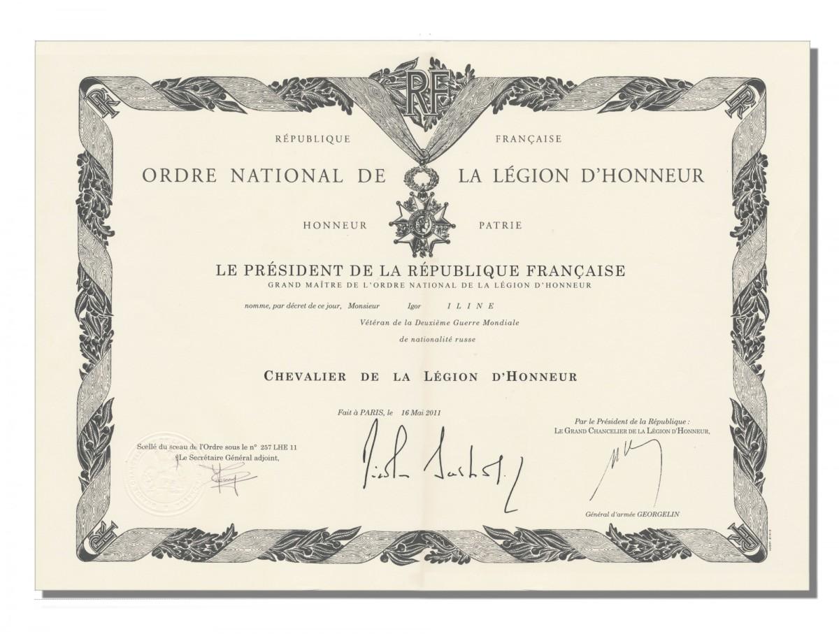 17-Диплом Ордена Почетного Легиона