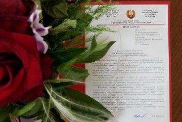 Государственная служба управления документацией и архивами Приднестровской Молдавской Республики ПРЕДСЕДАТЕЛЬ ВЕРХОВНОГО СОВЕТА ПМР ПОЗДРАВИЛ РАБОТНИКОВ АРХИВОВ И СПЕЦИАЛИСТОВ ДЕЛОПРОИЗВОДСТВА С ПРОФЕССИОНАЛЬНЫМ ПРАЗДНИКОМ Новости